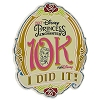 Disney Marathon Pin - 2017 Enchanted Princess 10K
