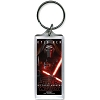 Disney Keychain - Star Wars The Force Awakens Kylo Ren Mask of Madness