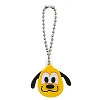 Disney Keychain - Two Faces Emoji Pluto