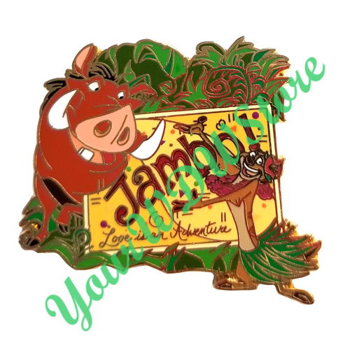 Disney Love Is An Adventure Pin - Welcome Pin - Timone and Pumbaa