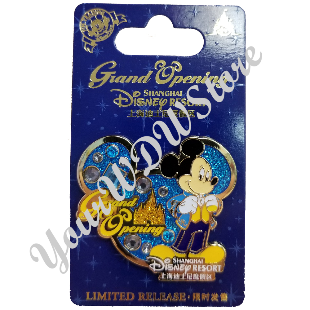 Disney Shanghai Pin - Grand Opening MICKEY MOUSE On Icon Background