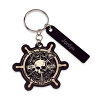 Disney Personalizable Leather Keychain - Pirates Ship's Wheel