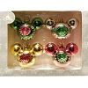 Disney Christmas Ornament Set of 4 - Designer RGSG Mickey Mouse Icons