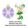 Disney Very Merry Christmas Party Pin Set - 2017 Daisy Duck
