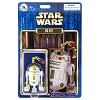 Disney Star Wars Droid Factory Figure -  R3-H17