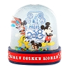 Disney Snow Globe - 2018 Walt Disney World