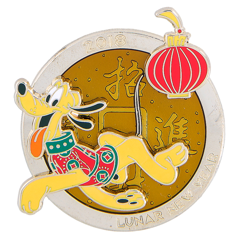 disney lunar new year year pin 2018 year of the dog pluto
