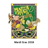 Disney Mardi Gras Pin - 2018 Goofy and Donald Duck
