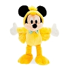 Disney Plush - Mickey Mouse Duck Plush - Easter - 2018
