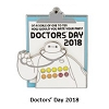 Disney Doctors Day Pin - 2018 - Baymax