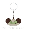 Disney Key Chain - Mickey Safari Ear Hat Key chain