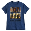 Disney Adult Shirt - Hakuna Matata - The Lion King
