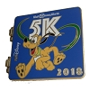 Disney Marathon Weekend Pin - 2018 Pluto 5K