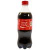 Disney Special Edition Series - Share A Coke at Jungle Cruise