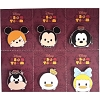 Disney Pin Set - Hollywood Tower Hotel  ''Tsum Tsum'' 6-Pin Set