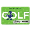 Disney Collectible Gift Card - Experience - Golf - Goofy