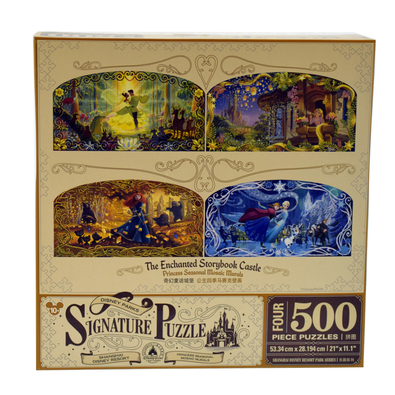 Disney Parks Signature Puzzle - Princess Seasonal Mosaic Murals