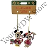 Disney Jingle Bell Ornament Set - Good Tidings Mickey and Minnie