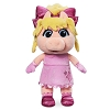 Disney Muppets Plush - Baby Miss Piggy