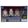 Disney Figurine Set - Star Wars - Droid Factory Solo - A Star Wars Story