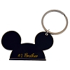 Disney Keychain Ring - Mickey Ears - #1 Brother