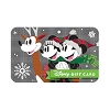 Disney Collectible Gift Card - Holiday Reindeer Ride