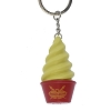 Disney Keychain Keyring - Magic Kingdom - Dole Whip