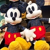Disney Mickey Plush - Festival of the Arts 2019 - Medium - 12