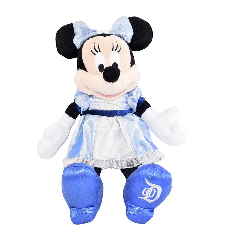 c82cd4fdd798b Disney Plush - Disneyland Diamond Celebration - Minnie Mouse - 9''