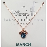 Disney Birthstone Necklace - Minnie Mouse - Rose Gold