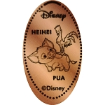Disney Pressed Penny - Heihei and Pua - Moana