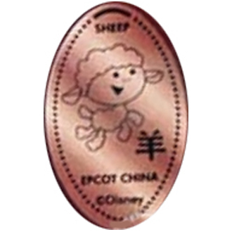 Disney Pressed Penny - Year of the Sheep Jolly Holiday - Chinese Zodiac