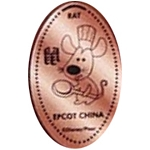 Disney Pressed Penny - Year of the Rat Remy - Chinese Zodiac