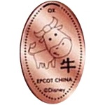 Disney Pressed Penny - Year of the Ox Babe the Blue Ox - Chinese Zodiac
