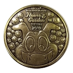 Disney World Pocket Token Coin - EPCOT International  Flower and Garden Festival 2019 - Figment Head