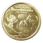 Disney World Pocket Token Coin - EPCOT International  Flower and Garden Festival 2019 - Minnie Mouse