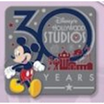 Disney Pin - Hollywood Studios 30 Years - Grey Logo