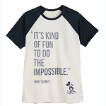Disney Adult Shirt - Walt Disney Quote - It's Kind of Fun ...