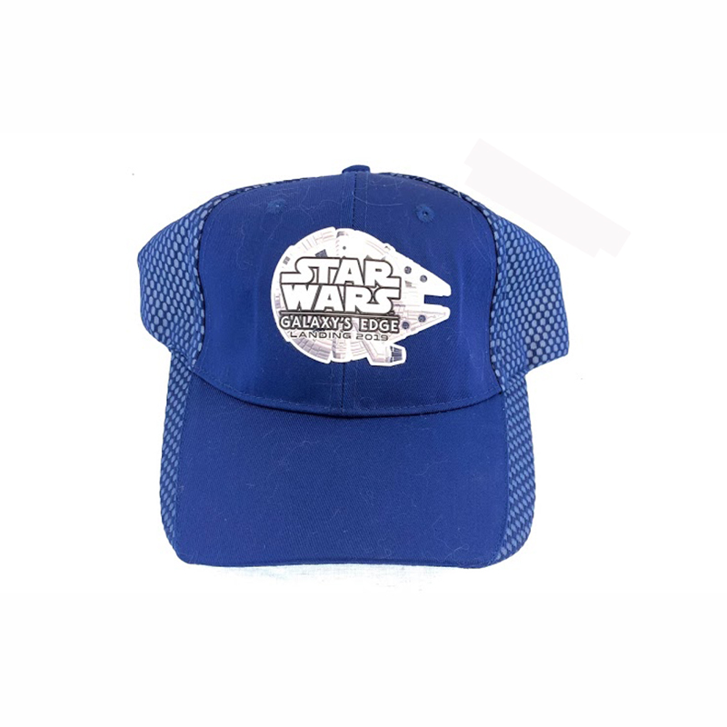 Disney Baseball Cap - Star Wars Galaxy's Edge