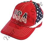 Disney Baseball Cap Hat - Epcot World Showcase - American Pavilion USA Stars and Stripes