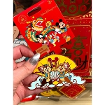 Disney Keychain Keyring - Lunar New Year 2020