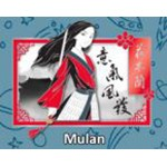 Disney Pin - Mulan Live Movie Release