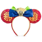 Disney Minnie Ear Headband - Mulan