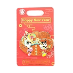 Disney Pin - Happy New Year - Mickey & Minnie Mouse