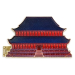 Disney Castle Collection Pin - Mulan Imperial Castle  Pin
