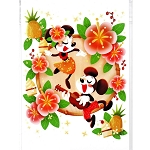 Disney Postcard - Eunjung June Kim - Aloha Float Song