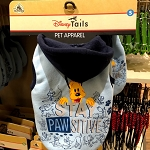 Disney Pet Wear Hoodie - Reigning Cats and Dogs - Disney Dogs - Pluto