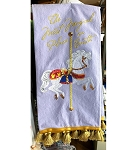 Disney Kitchen Towel - The Most Magical Place on Earth - Carousel Horse