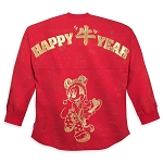 Disney Adult Shirt - Spirit Jersey - Walt Disney World - Lunar New Year