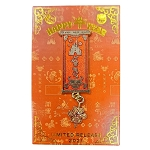 Disney Lunar New Year Pin - 2021 Chinese New Year - Passholder